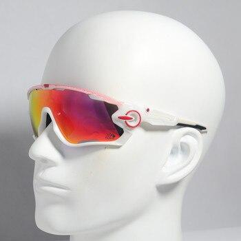 a92bc68c9 Gafas de ciclismo fotocromáticas polarizadas gafas de sol de ciclismo de  montaña gafas de sol de bicicleta gafas de sol de ciclismo