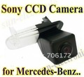 Sony ccd especial do carro hd rear view camera reversa de backup retrovisor reverter para mercedes-benz b200-classe w169 b-t245