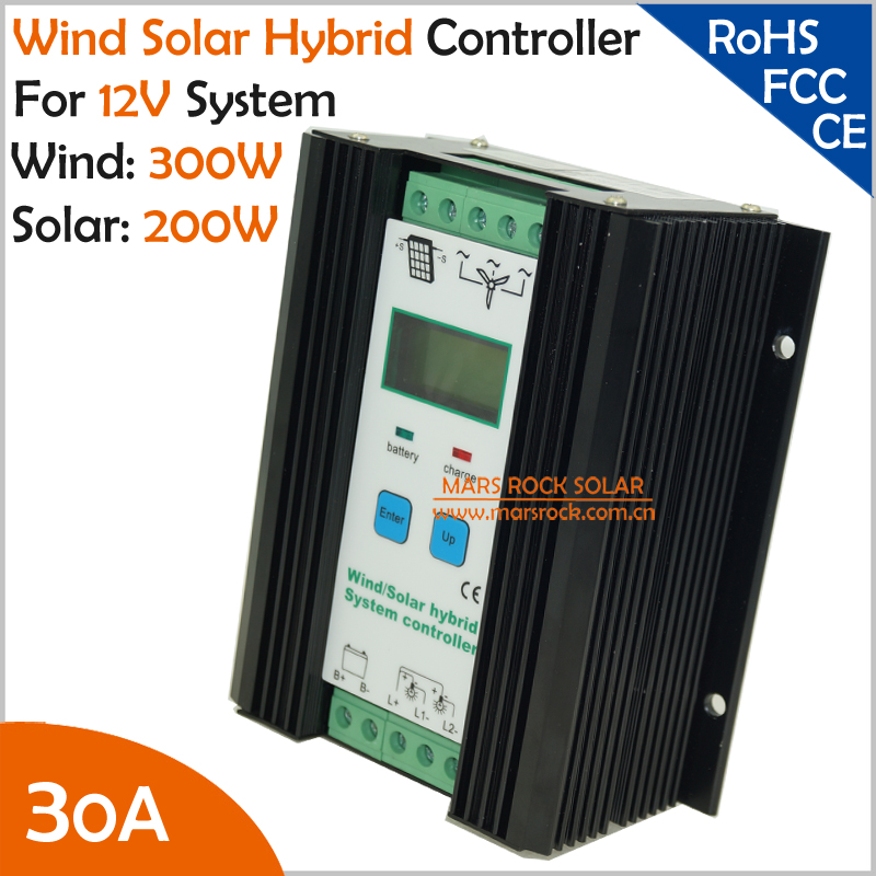 30A 12V ecnomic wind solar hybrid controller allowed connection 200W PV power and 300W wind power with booster charging function