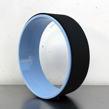 32*13CM TPE plastic yoga wheel/Yoga Circles for women fitness and body building 2 colors availble