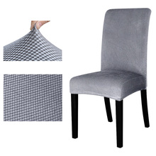 Protector for home chair