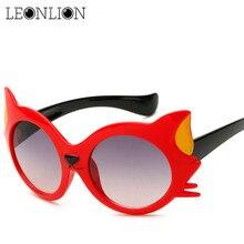 6705ef2fb5 LeonLion nuevo dibujos animados Fox niños gafas De Sol viajes al aire libre  De Gel De sílice, gafas De Sol De Color caramelo gaf.