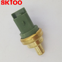 SKTOO  for Peugeot Citroen 1338C1 9632562080