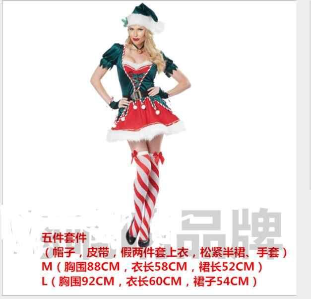 ... Adult Santa Claus Costume Suit Plush Father Fancy Clothes Xmas Cosplay  Props Men Christmas Prestigious Womens 3c32cf36e