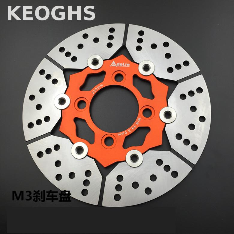 KEOGHS Motorcycle Floating Brake Disc 220mm Diameter For Honda Msx125 Front Brake Disc Replace Modify keoghs motorcycle rear hydraulic disc brake set for yamaha scooter dirt bike modify 220mm 260mm floating disc with bracket