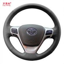 Yuji-Hong Чехлы рулевого колеса автомобиля чехол для Toyota Verso EZ Avensis сшитый вручную искусственный кожаный чехол
