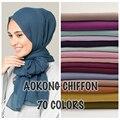 10 шт./лот женщины твердые обычная пузырь шифон хиджаб шарф оборачивает мягкая длинные платки платки ислам мусульманский жоржет шарфы хиджабах