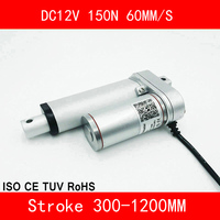Linear Actuator 12V DC Motor 150N 60mm/s Stroke 300 1200mm Linear Electric Motor IP54 Aluminum Alloy Waterproof CE RoHS ISO