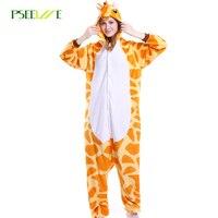 Winter Unisex Party Cosplay Animal Pajamas One Piece Flannel Cartoon Adult Giraffe Pajamas For Women Kigurumi