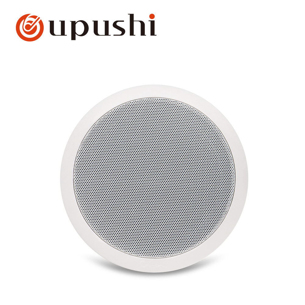 Oupushi CA1062B Audio Bluetooths Ceiling Speaker Bathroom Kitchen Best Seller