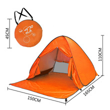1Piece Outdoor Automatic Pop-up Tent Instant Portable Beach Camping Anti UV Shelter Camping Fishing Hiking Camouflage Tents P5