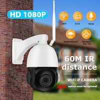 Zoohi PTZ IP カメラワイヤレスカメラ屋外双方向オーディオ 1080 回転式ドーム 20X Survellance セキュリティカメラ WIFI 2MP IR IP66