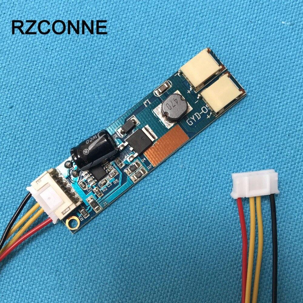 540 мм LED Подсветка лампы Газа комплект Регулируемая яркость, обновление 24 24 дюймов CCFL ЖК-дисплей Экран к главе Мониторы