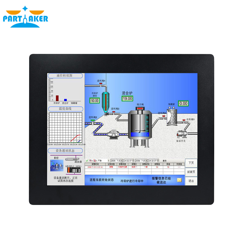 Z12T 15 Inch Computer With 2MM Thin Panel Made-In-China 5 Wire Resistive Touch Screen Intel Celeron J1900