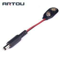 5 шт. 90 DC 9 В Батарея плагин кнопку питания для Mega 2560 1280 UNO R3 130