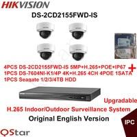 Hikvision Original English Indoor CCTV System 4pcs DS 2CD2155FWD IS 5MP H 265 IP Camera POE