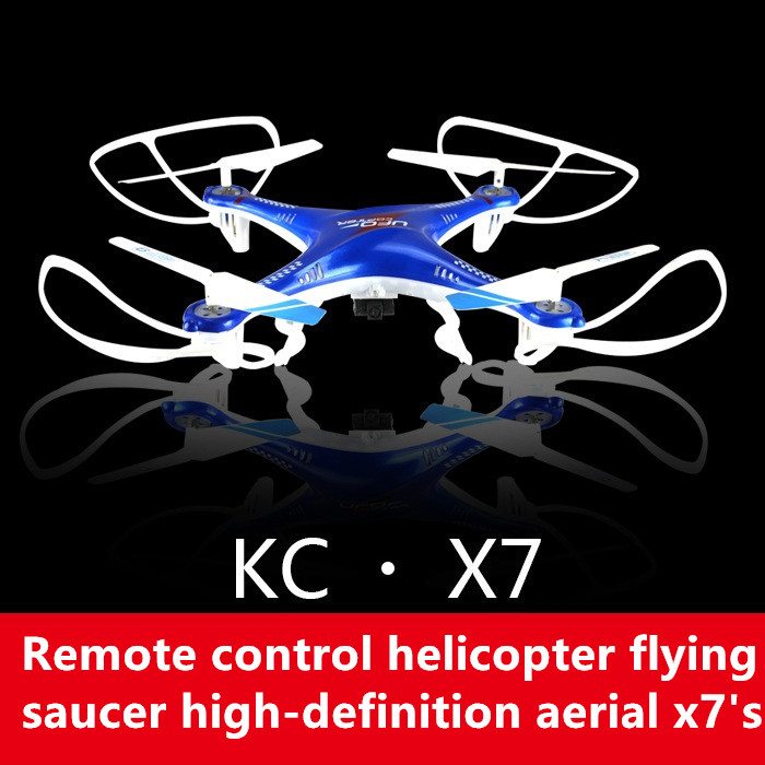 Radio control mini drone ufo fpv drone KC-X7 headless model 2.4G 4ch 6axis rc quadcopter remote control toy model kid best gift original syma x13 storm rc drone mini quadcopter 2 4g 4ch 6 axis quad copter headless helicopter gift for kid vs h8 mini h21 h22