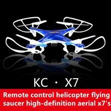Radio control mini drone ufo fpv drone KC X7 headless model 2 4G 4ch 6axis rc