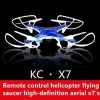 Radyo kontrol mini drone ufo fpv drone KC-X7 başsız modeli 2.4G 4ch 6 eksen rc quadcopter uzaktan kumanda oyuncak modeli çocuk iyi hediye