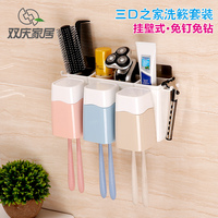 Shuangqing Suction Wash Set Toothbrush Holder Toothpaste Rack Wall Dental Cup Holder