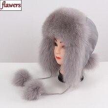 2020 novas mulheres de pele de raposa natural russo ushanka chapéus inverno grossas orelhas quentes moda bombardeiro chapéu feminino genuíno real caps de pele de raposa