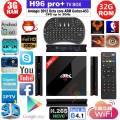H96 Pro plus Amlogic S912 Octa Core Android 6.0 TV Box 3G/32G 2.4G/5GHz WIFI Bluetooth LAN 1000M 4K Google Play Set Top Box
