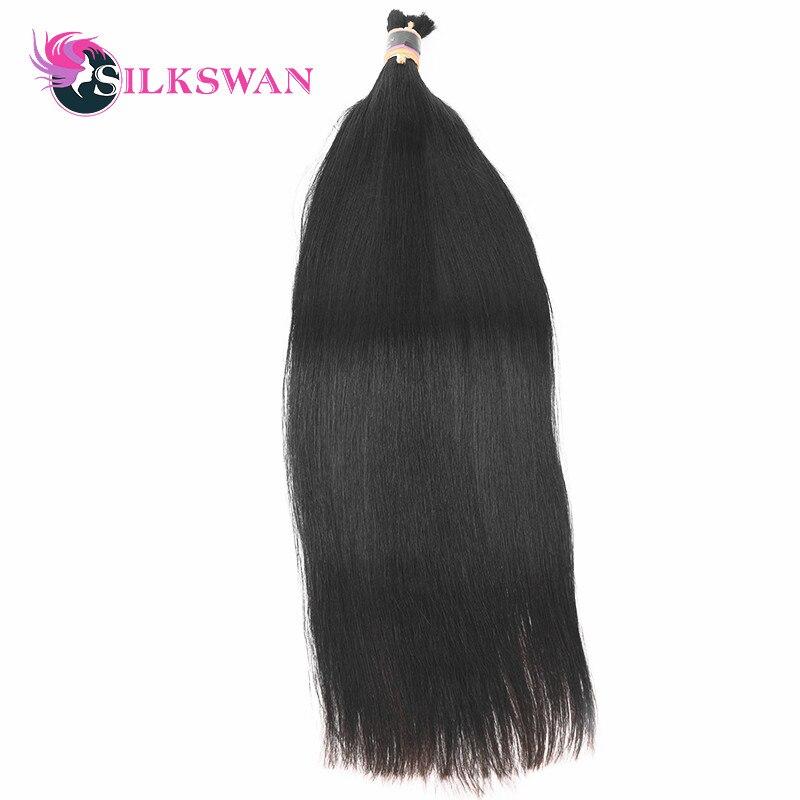 Silkswan Product Chinese Human Hair Straight Virgin Hair Extensions 20-28 Inch Natural Color Hair Bulk Free Shipping