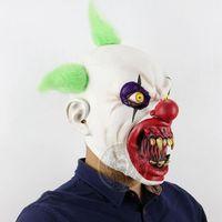 ผู้ใหญ่ที่น่ากลัวหน้ากากผีสำหรับM Asqueradeพรรคน่าเกลียดน่ากลัว
