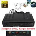 DVB-T2 Receptor de TV MPEG-4 H.264 1080 P HD USB Receptor de Satélite Digital TV Tuner DVB-S2 Apoio Bisskey para A RÚSSIA Livre grátis