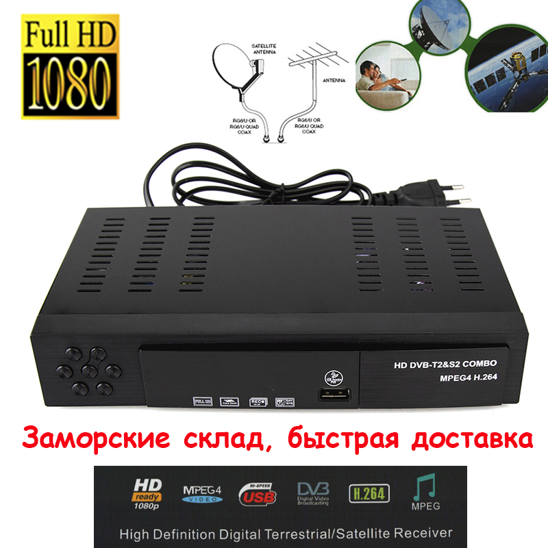 DVB-T2 TV Receiver H.264 1080P HD MPEG-4 USB Digital Satellite Receiver TV Tuner DVB-S2 Support Bisskey for RUSSIA Free Shipping eu warehouse shipping hd satellite tv receiver tbs5925 usb dvb s2 tv box unique usb tv box supports vcm ccm acm and 32apsk