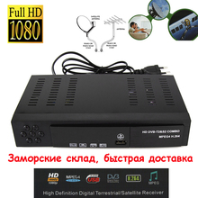 DVB-T2 TV Receiver H.264 1080P HD MPEG-4 USB Digital Satellite Receiver TV Tuner DVB-S2 Support Bisskey for RUSSIA Free Shipping
