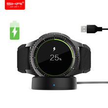 SIKAI Wireless Fast Charger For Samsung Gear S3 High-quality Charging Watch Dock For Samsung Gear S3 Frontier Charge Dock wireless charger for samsung galaxy gear gear s3classic dock high quality charger for samsung gear s2 smart watch charger