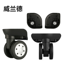 Trolley Luggage Wheels Accessories Casters Black Universal Travel Trolley  Repairl uggage suitcase Wheel Luggage black Wheels