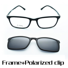 f1fac195e3 Free Shipping Ultra-light Tungsten Titanium Glasses Frame Belt Magnet Clip  Sunglasses Myopia Functional Glasses