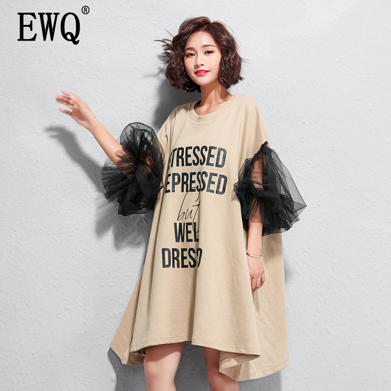 [EWQ] 2020 Spring Summer Round Collar Long Lantern Sleeve Lace Patchwork Print Pullovers Casual Dress Women AG78001