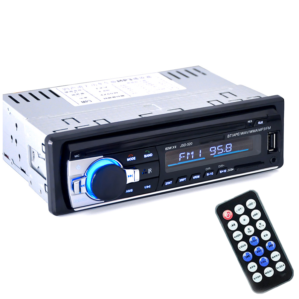 1 DIN Car Audio Multifunction BT Car Stereo Audio Player Receiver In-Dash FM Aux Input WMA WAV MP3 Player with SD / USB Port