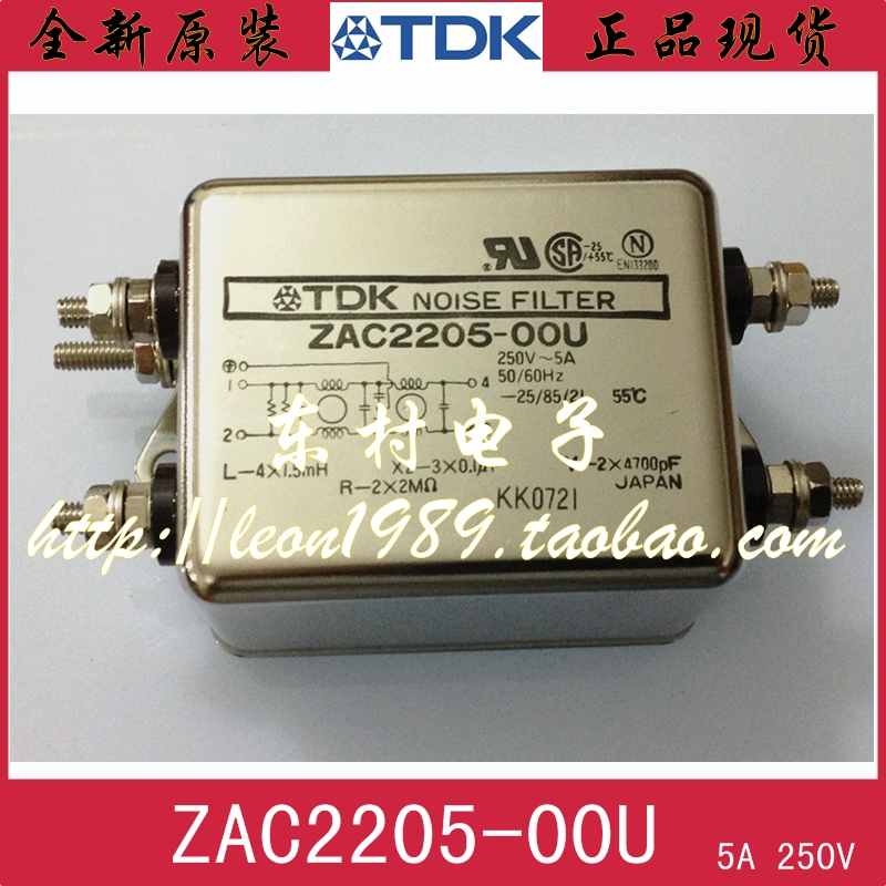 [SA]The new TDK filter ZAC2205-00U 5A RSHN-2006 TDK power filter 250V timer at11dn