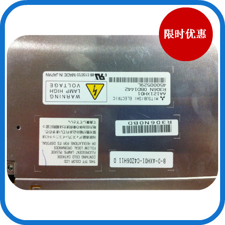 все цены на  Original  12.1 inch AA121XH01 Industrial LCD screen A+ genuine guarantee  онлайн