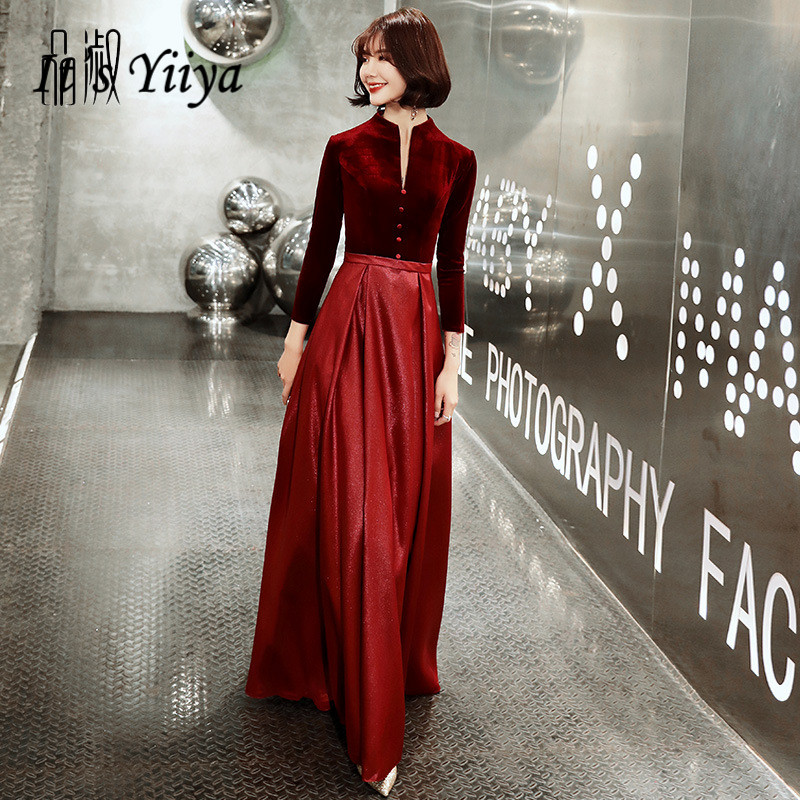 It's YiiYa Evening Dress Wine Red Three Quarter Sleeves Wedding Formal Dresses Zipper Back Floor Length A-line Party Gown E346