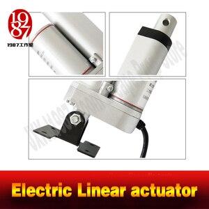 Image 4 - Electric Linear actuator 50mm Storke 100mm Stroke 200mm stroke linear motor controller DC 12V 200N JXKJ1987 room escape game