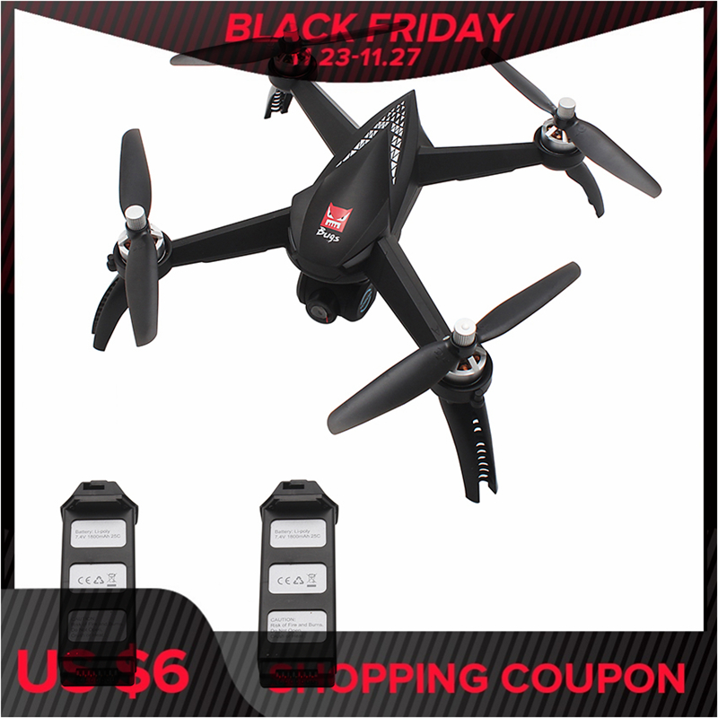 MJX Bugs 5W Brushless Motor 1080P HD Camera RC Drone With Adjustment Camera WIFI 5G FPV GPS Auto Return RC Quadcopter