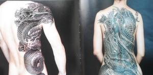 Image 4 - Tattoo Art แฟลชอ้างอิงจีนและญี่ปุ่นที่ยิ่งใหญ่ที่สุด Works หนังสือภาพ 192 หน้า