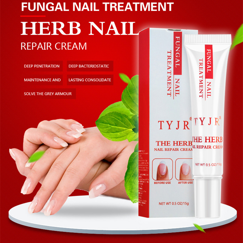 Expensive Price for  Fungal Nail Treatments Essence Nail and Foot Whitening Repair Cream Cuticle Toe Nail Fungus Removal