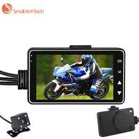 SmallAntTech DVR Xe Máy Dash Máy Ảnh Mini Full HD 720 P Không Thấm Nước Máy Ảnh kép Video 3 inch Hộp Đen Ghi Dash DVR Cam