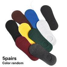5 пар нейтральных носков случайных цветов простые цветные полосатые невидимые носки-башмачки японские хлопковые носки силиконовые Нескользящие носки