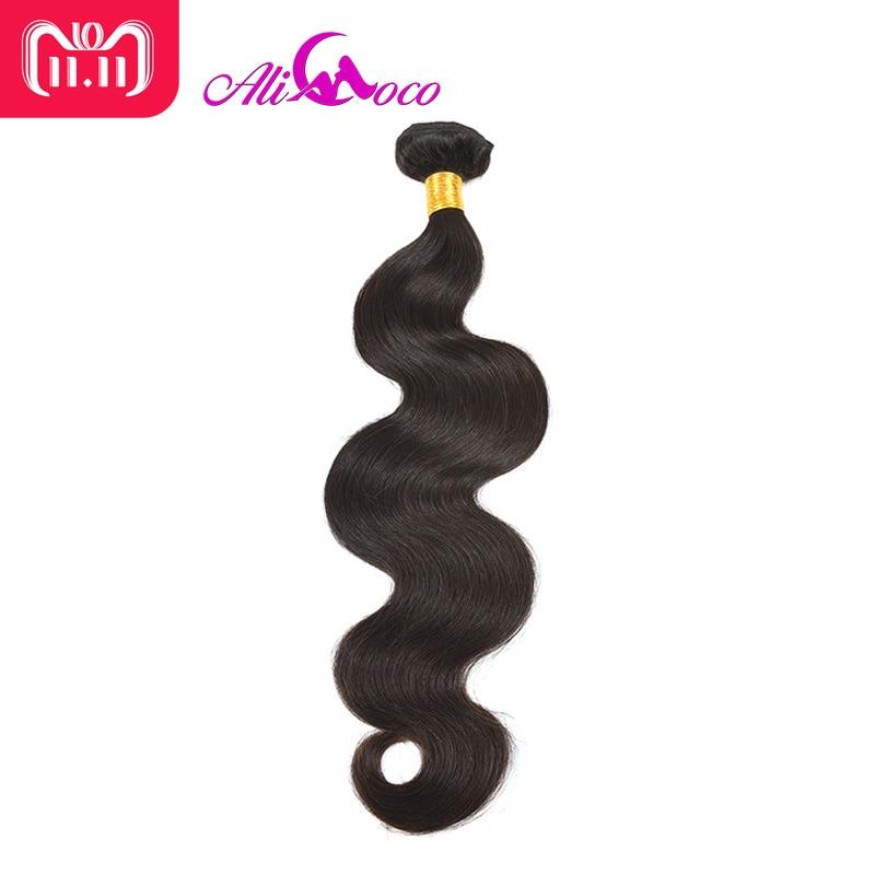 Ali Coco extensiones de cabello brasileño de la onda del cuerpo