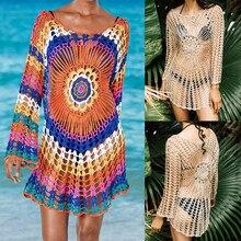 d47cab917 Compra crochet bikini beige y disfruta del envío gratuito en ...