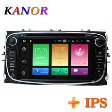 "KANOR 7"" 2 Din Android 8.0 Car Multimedia Player For Ford Focus 2 S-MAX Mondeo C-MAX Wifi GPS Navigation Double din Radio"