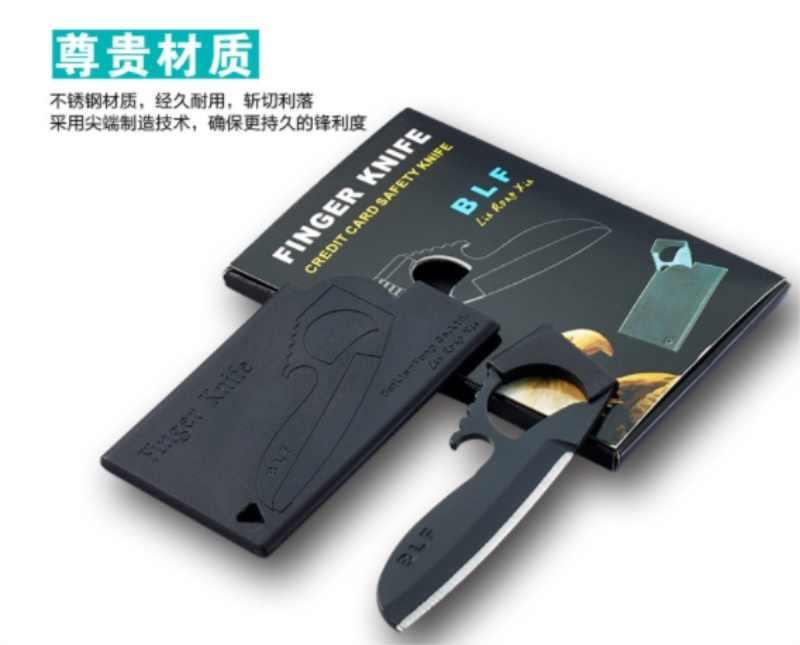 Multifunction credit card size finger knife ,Olecranon eagle shape blade outdoor camping survival pocket wallet edc tool /200pcs