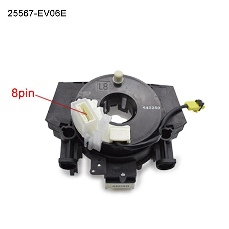 25567-EV06E 25567EV06E Suitable for NISSAN QASHQAI J10, X-TRAIL T31 2007-2013 25567 EV06E nissan x trail t31 2007 all